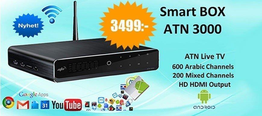 Smart Box ATN 3000